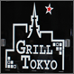 5500_grill