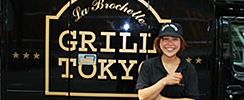 GRILL TOKYO